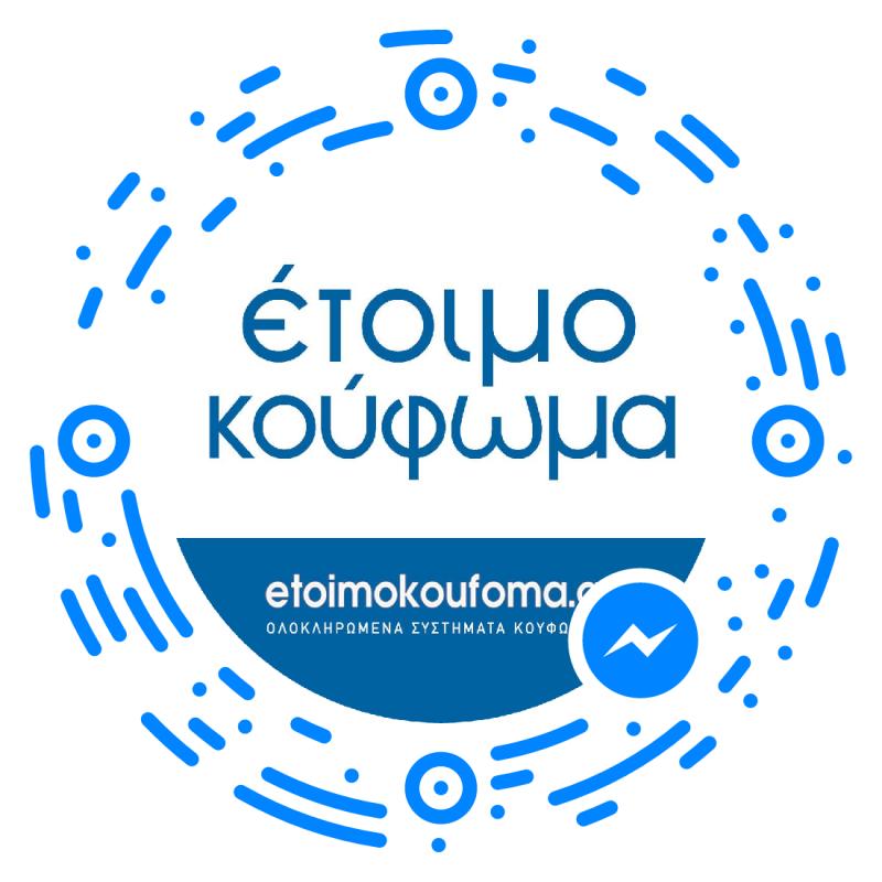 messenger_code_133267500104712